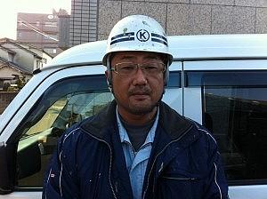 工務課長・德留武史の画像