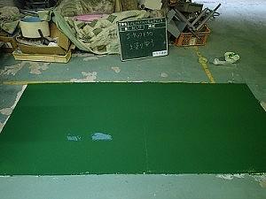 塗床施工完了