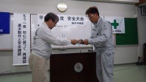 協力会社の部=南日本防食㈱四元 一臣様